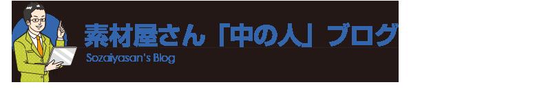 続・賢威7.0の便利なCSSをまとめてみました。【便利なアイコン編】編