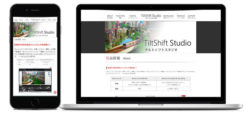 tiltshift-studio