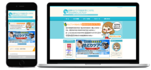 sedori-beginnerbook